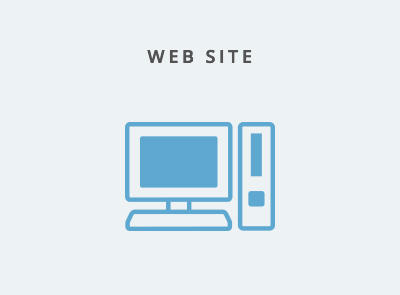 目的に合ったWEBサイトを作成してほしい!
